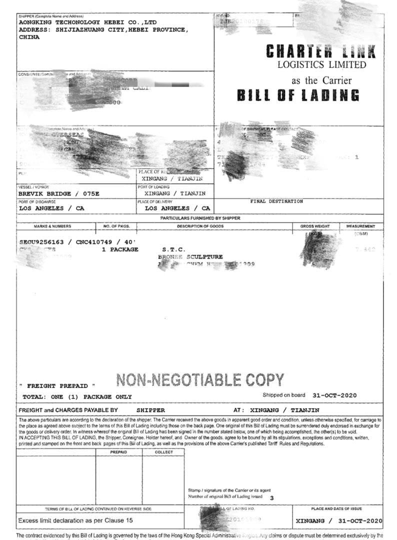 Bill of lading of horse in the United States